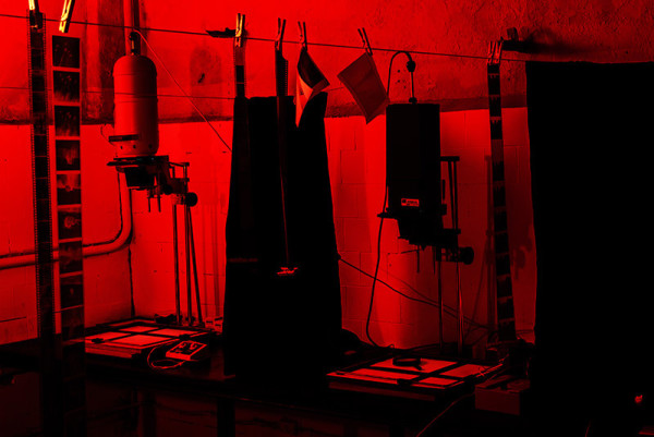 фотолаборотория